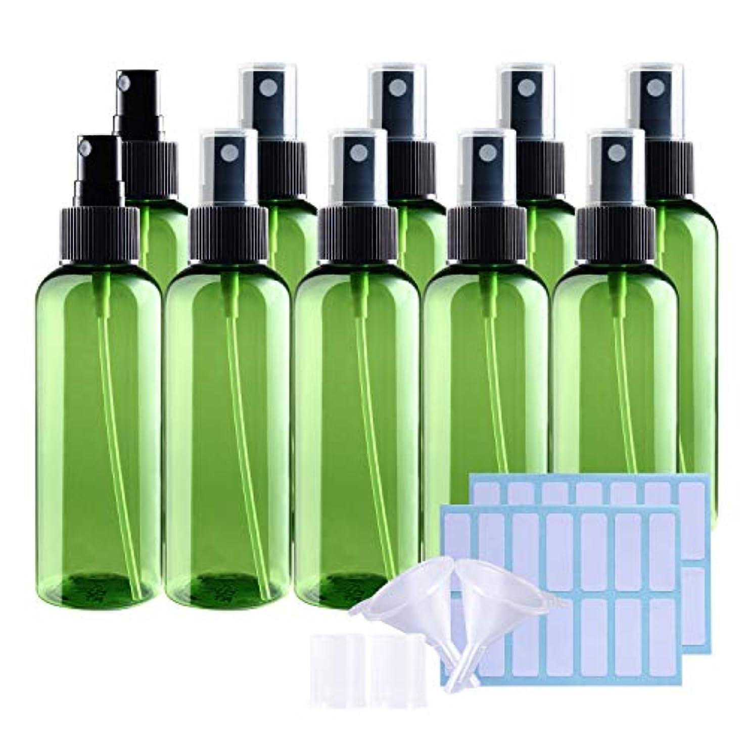 ワットふさわしいそよ風100mlスプレーボトル 10個セット遮光瓶 小分けボトル プラスチック容器 液体用空ボトル 押し式詰替用ボトル 詰め替え シャンプー クリーム 化粧品 収納瓶(緑 10本)