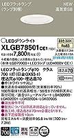 パナソニック(Panasonic) 天井埋込型 LED(温白色) ダウンライト 浅型7H・高気密SB形・拡散タイプ(マイルド配光) 埋込穴φ100 XLGB78501CE1