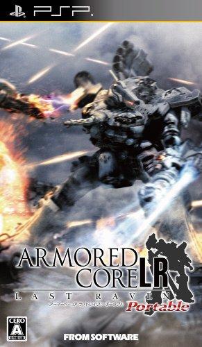 アーマード・コア ラストレイヴン ポータブル(封入特典:アーマード・コア5 連動キャンペーンコード同梱) - PSPの詳細を見る