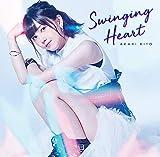 【Amazon.co.jp限定】[通常盤]鬼頭明里1stシングル「Swinging Heart」(デカジャケット・通常盤バージョン付き)