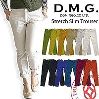 (ドミンゴ)D.M.G(DMG) アンクルスリムトラウザー ストレッチパンツ・13-763t