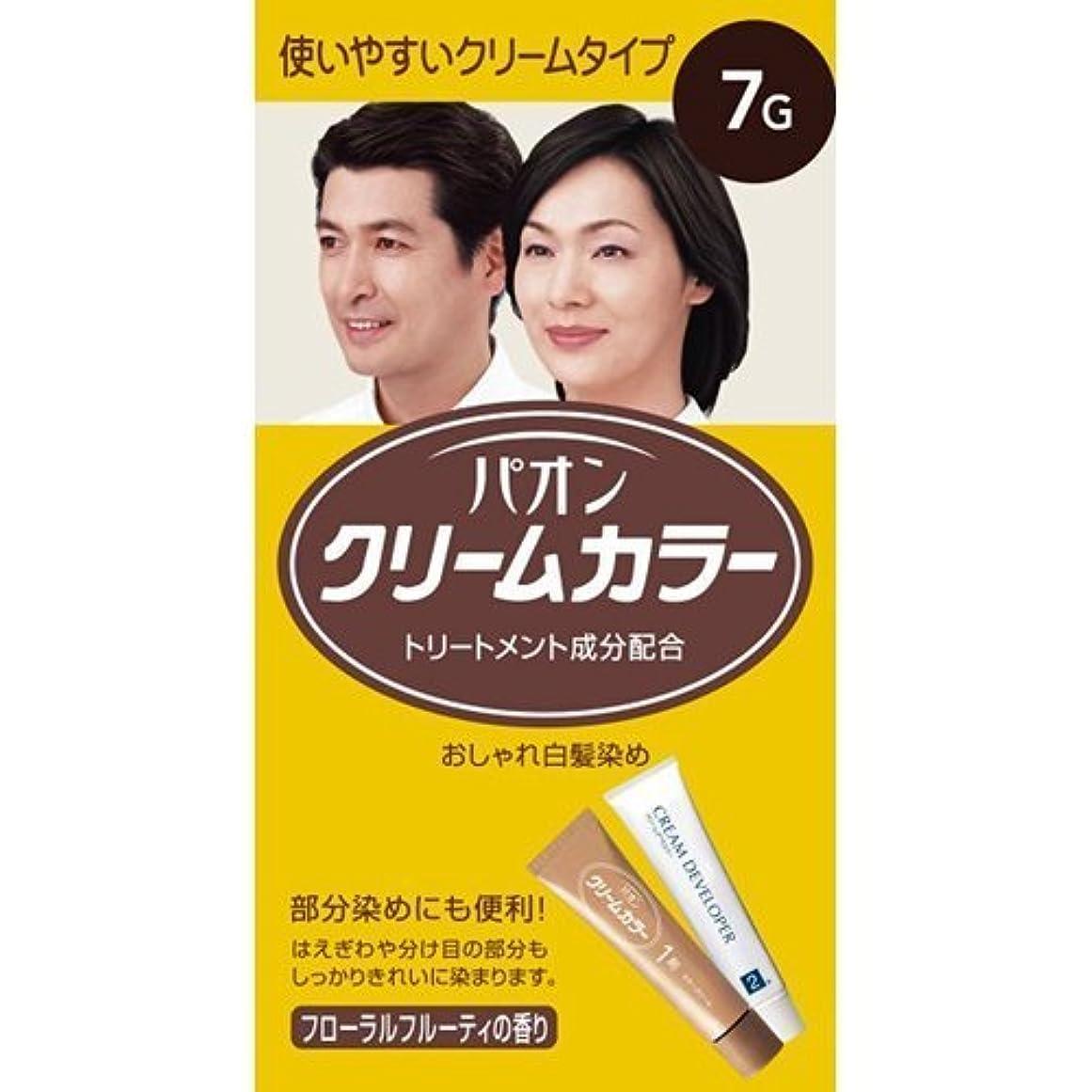 嫌がるサポート臨検【シュワルツコフ ヘンケル】パオンクリームカラー7-G自然な黒褐色40g+40g