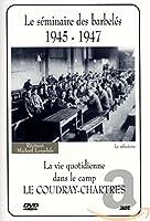 Various: Le Seminaire Des Barb [DVD] [Import]