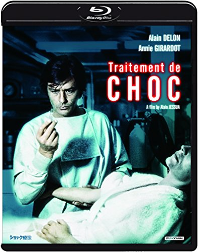 ショック療法 [Blu-ray]