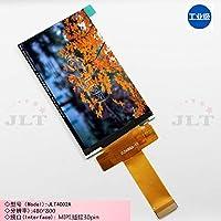 SHAOYANG 4.0インチtft LCD (B)、800x480マルチカラーディスプレイ、静電容量式タッチLCD。