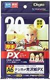 ナカバヤシ デジカメ光沢紙PX 光沢 厚手 A6判 20枚 JPPX-A6N-20