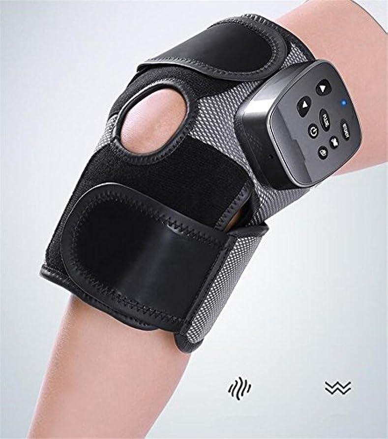中性同等の漏斗ELEGENCE-Z膝の痛みのためのベストひざ掛けメリディアンジョイントヘルスケア理学療法器感謝祭Xmasハイエンドのギフト