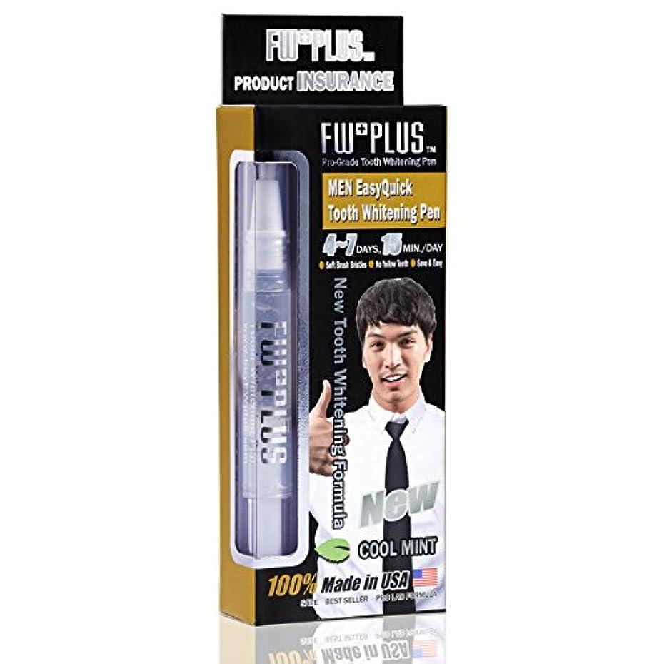 FW+PLUS菲斯華 歯を白くする メンズ簡単即効ホーム歯ホワイトニングペン 歯 美白 歯ホワイトニング ジェル