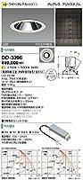DD-3396 山田照明 調色LEDダウンライト一体型(FHT42W相当)(切込穴寸φ125mm)