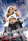 L.A.アンダーグラウンド [DVD]