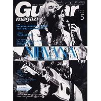 Guitar magazine (ギター・マガジン) 2005年 05月号
