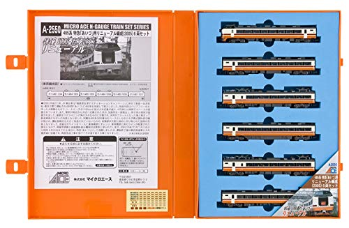 Nゲージ A2550 485系 特急「あいづ」用リニューアル編成 6両セット