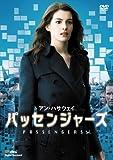 パッセンジャーズ 特別版[DVD]