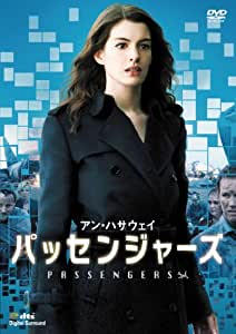 パッセンジャーズ 特別版 [DVD]