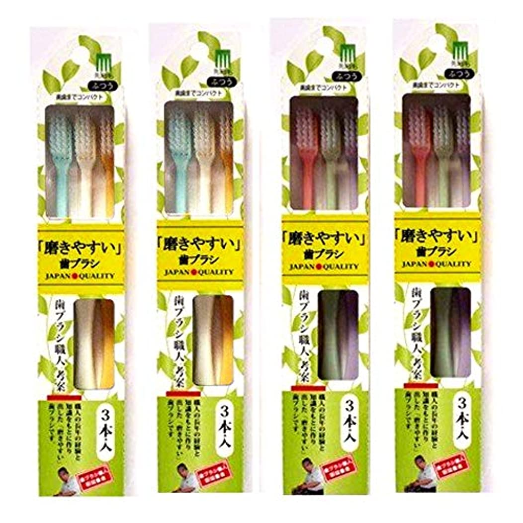 寝る折り目右磨きやすい歯ブラシ (先細毛) 奥までコンパクト ELT-1 (3本組×4個セット)