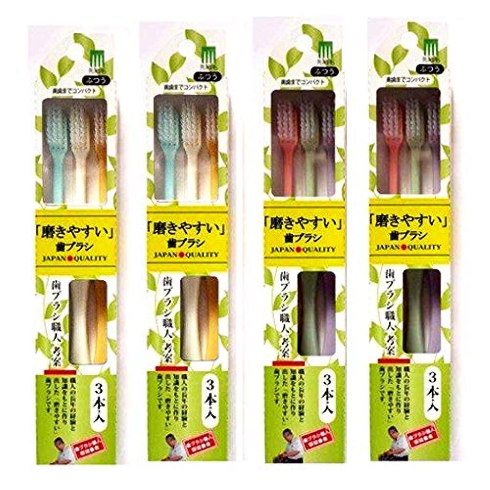 ランチョン単に翻訳者磨きやすい歯ブラシ (先細毛) 奥までコンパクト ELT-1 (3本組×4個セット)