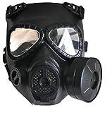 DENEB サバイバル ゲーム SWAT 装備 セット M88 フリッツ ヘルメット M04 ガスマスク フルフェイス ゴーグル (黒 マスク)