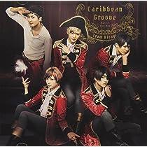 Caribbean Groove(仮)