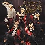 Caribbean Groove(仮)/
