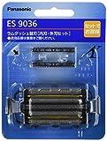 パナソニック 替刃 ラムダッシュメンズシェーバー用 セット刃 ES9036
