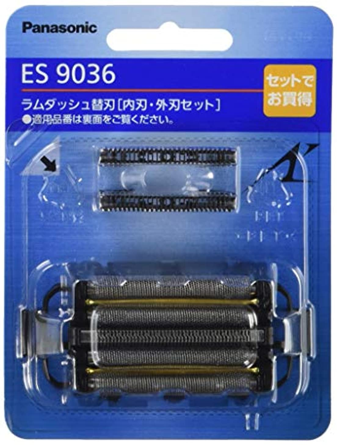 パナソニック 替刃 メンズシェーバー用 セット刃 ES9036