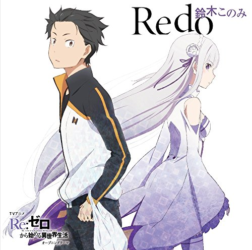 TVアニメ「 Re:ゼロから始める異世界生活 」オープニングテーマ「 Redo 」【通常盤】の詳細を見る