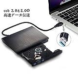 Best CD DVDバーナー - Liegan-外部ドライブ、usb 3 .スリムポータブルcd / dvd−rwコンボバーナーライタープレーヤーの光学ドライブのリンゴ macbook、macbook空気、ラップトップのために、デスクトップ(ブラック) 黑 Review