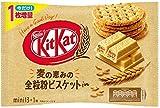 ネスレ日本 キットカット ミニ 全粒粉ビスケットin 13枚 ×12袋