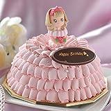 バースデー ドレス アイスケーキ ( プリンセスローズ ) 5号 ( お誕生日 ・ お祝い ) (クッキーバニラ&ストロベリー)