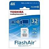 東芝 無線LAN搭載SDHCメモリーカードFlash Air 32GB SD-WD032G