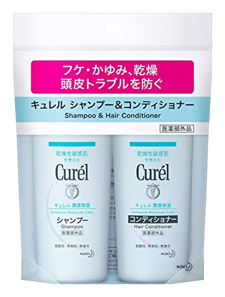 【花王】キュレル 薬用シャンプー&コンディショナー ミニセット (90ml) ×10個セット