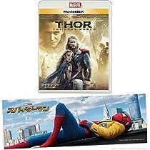 【メーカー特典あり】マイティ・ソー/ダーク・ワールド MovieNEX [ブルーレイ+DVD+デジタルコピー(クラウド対応)+MovieNEXワールド] [Blu-ray] スパイダーマン バンパーステッカー付き