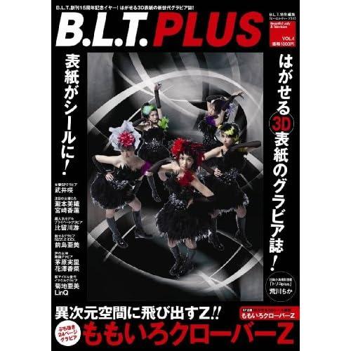 B.L.T.PLUS VOL.4 ([テキスト])