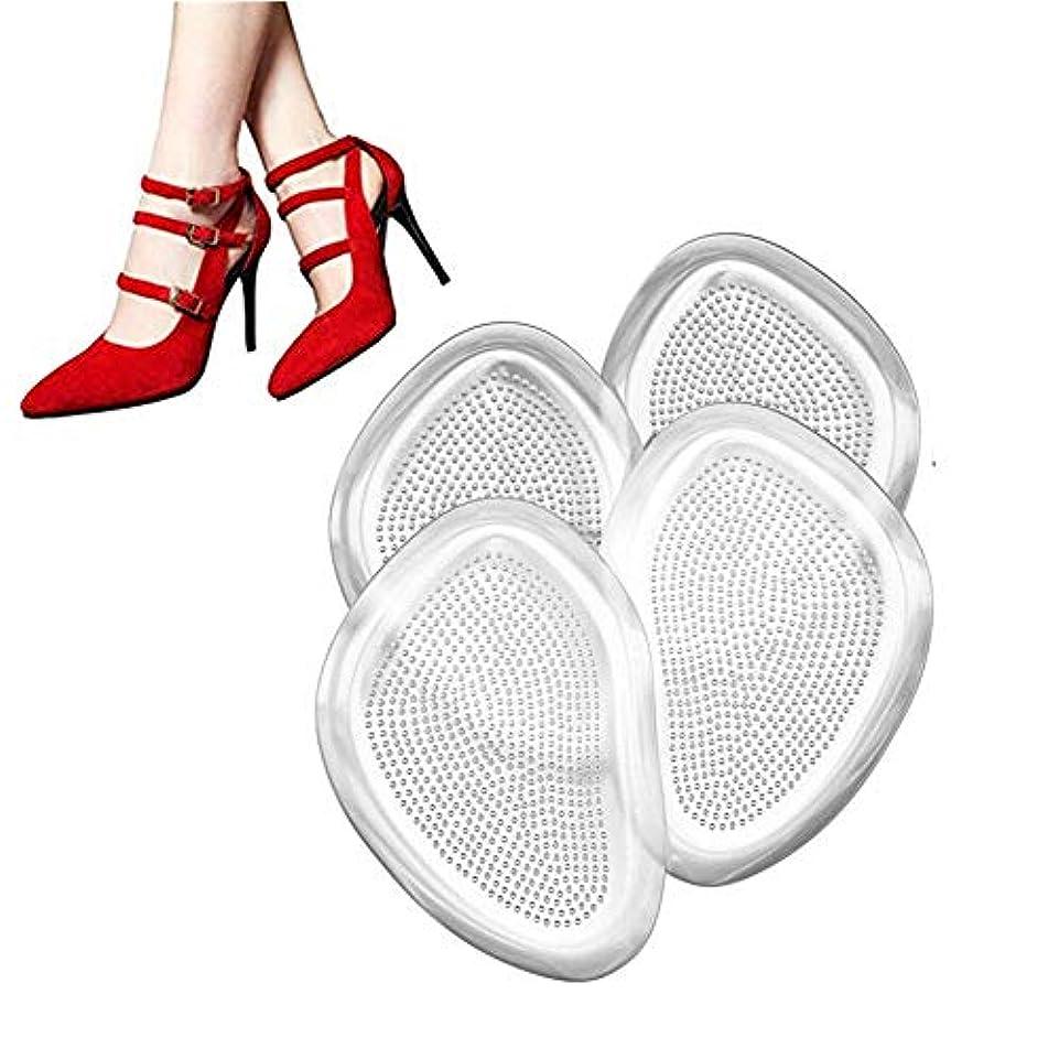 合体ハチペチュランス足裏保護パッド つま先保護カバー インソール前ズレ防止 ジェルパッド シリコンクッション つま先の痛み緩和 疲れ緩和 足裏マッサージ 靴ずれ防止パッド 柔らかい 2足分 4枚入り