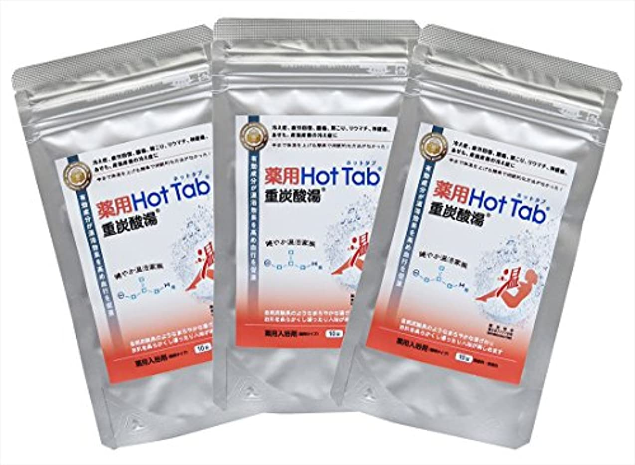 せせらぎ探す手薬用 Hot Tab 重炭酸湯 10錠入りx3セット