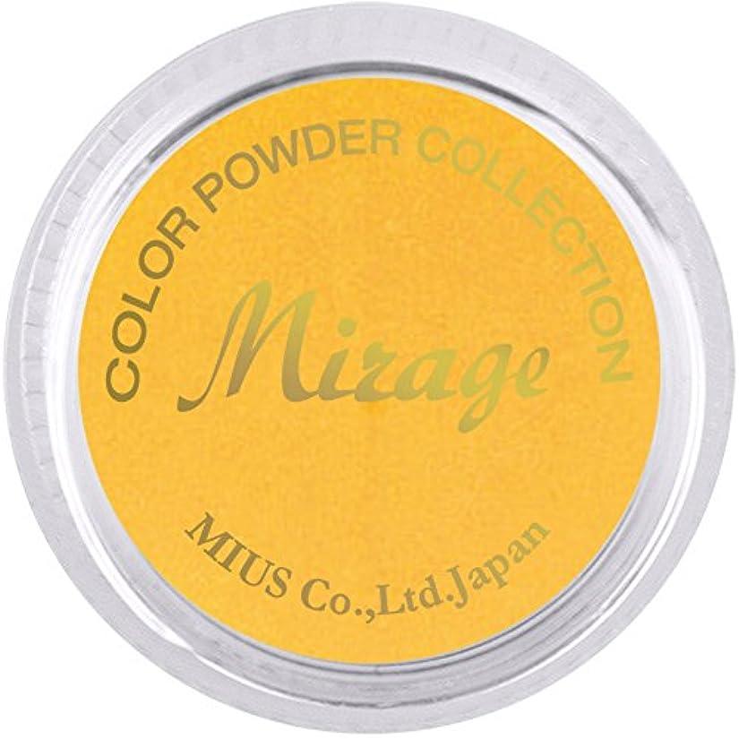 調整可能食品盟主ミラージュ カラーパウダー N/WBP-2  7g  アクリルパウダー はっきり鮮やかなパステルカラー