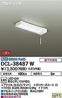 大光電機(DAIKO) LEDキッチンライト (LED内蔵) LED 6W 昼白色 5000K DCL-38487W
