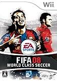 FIFA 08 ワールドクラス サッカー - Wii