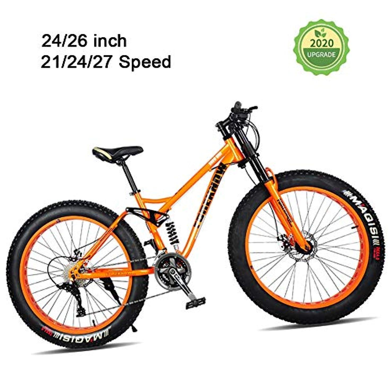インク売上高戦士ユニセックス大人の学生アウトドアのソフトテールマウンテンバイク26インチ27スピード自転車でダブルディスクブレーキ高炭素鋼フレームダブルサスペンション (Color : Orange, Size : 24 inch)