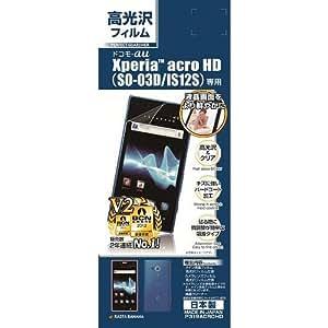 ラスタバナナ Xperia acro HD SO-03D/IS12S パーフェクトガードナー P319ACROHD