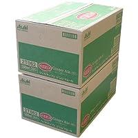 [2CS] アサヒ飲料 ウィルキンソン ジンジャエール (500ml×24本)×2箱