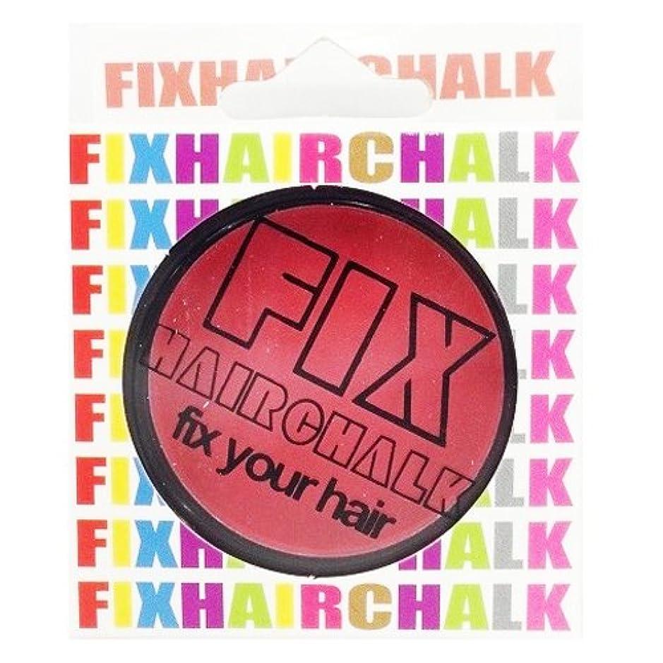 ランタン脇に影のあるFIX ヘアチョーク ピーチピンク 3.5g