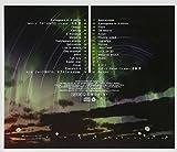 輪廻のラグランジェ オリジナルサウンドトラック