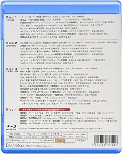 Japan's Best for 2016 BOXセット(Blu-ray Disc)