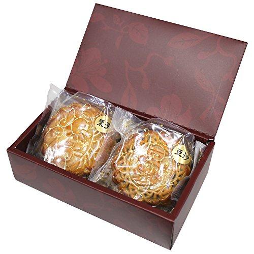 横浜中華街老舗 手焼き大月餅2個 ギフトセット (【C】蓮蓉・棗椰)