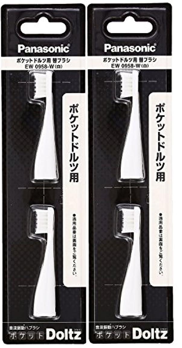 雑多なアンビエント偽【セット品】EW0958-W ポケットドルツ用替えブラシ 2本入り×2個セット