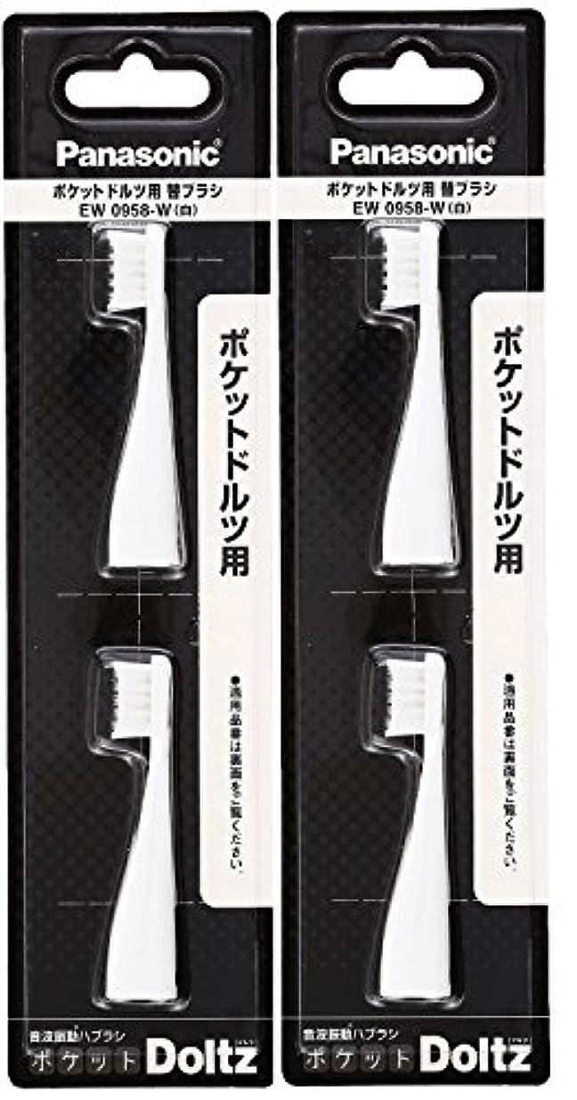 影響するいとこかなり【セット品】EW0958-W ポケットドルツ用替えブラシ 2本入り×2個セット