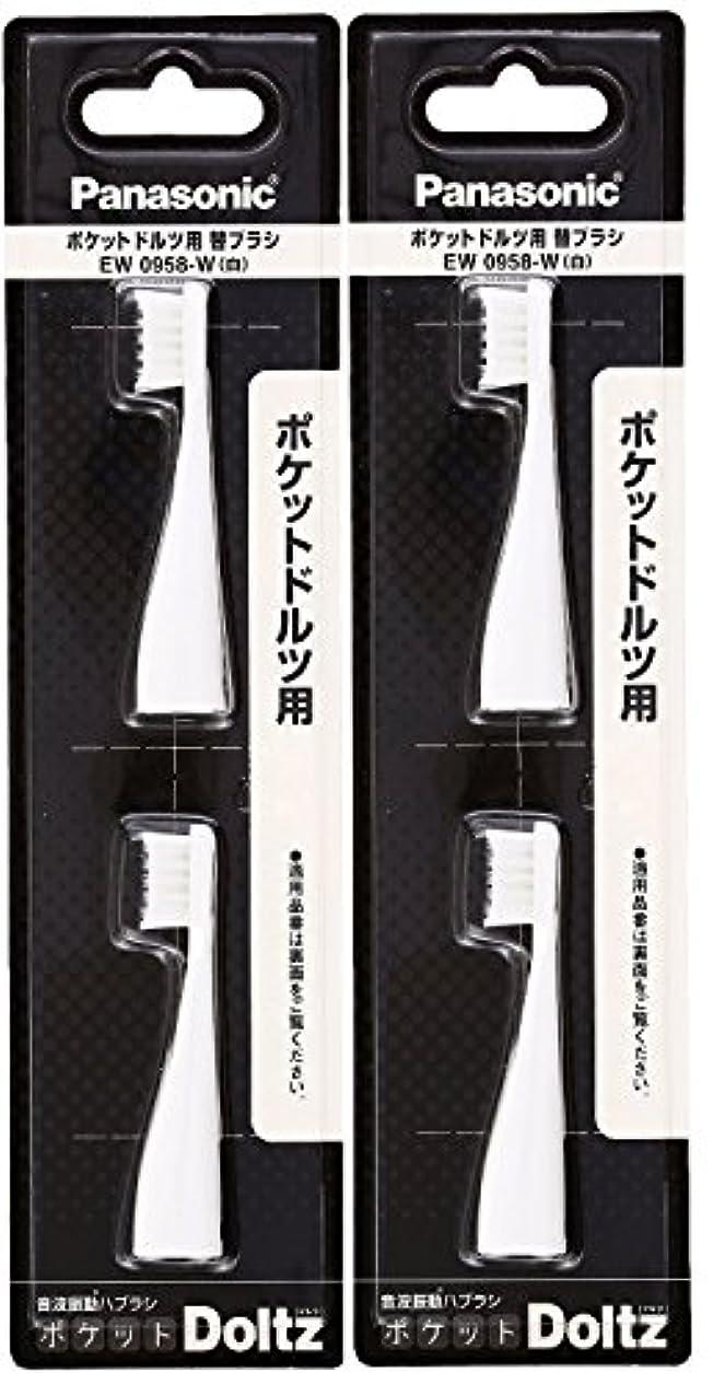 つらい上追加する【セット品】EW0958-W ポケットドルツ用替えブラシ 2本入り×2個セット