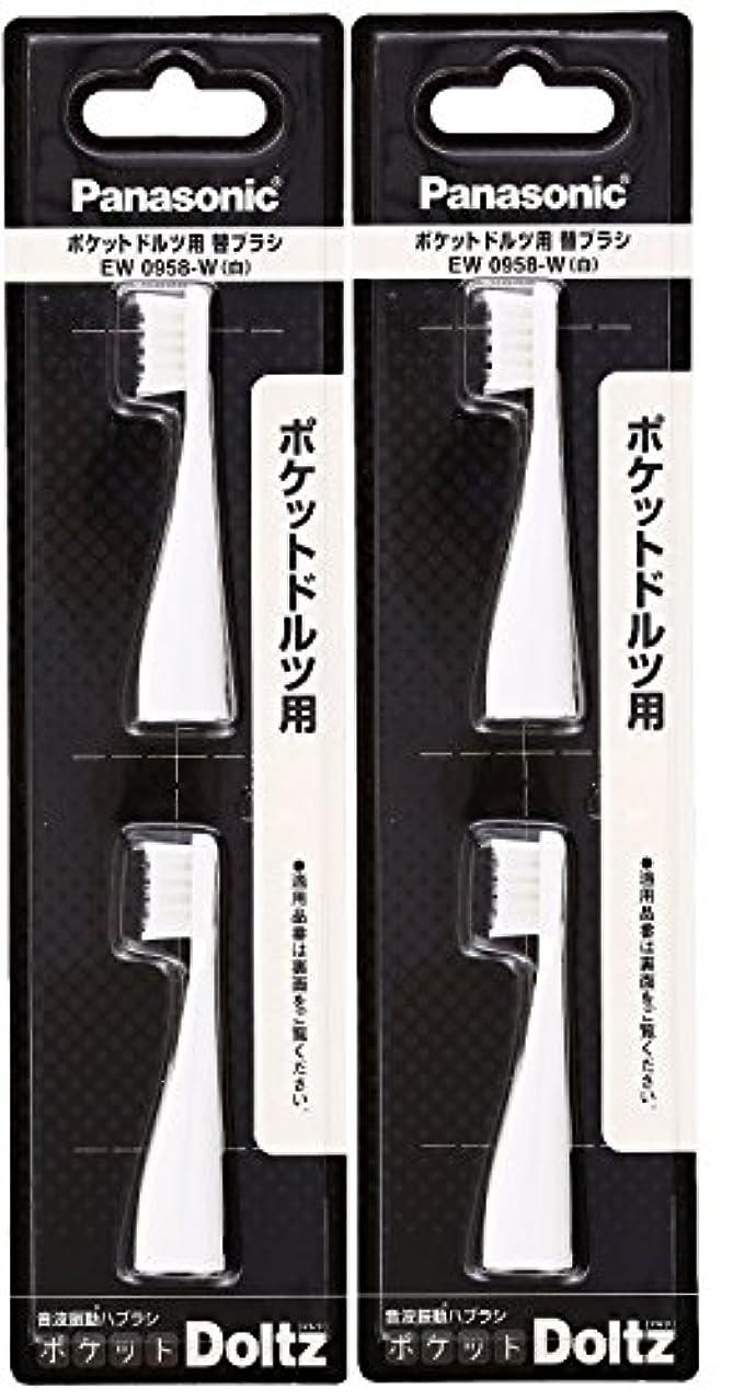狐強調する眠り【セット品】EW0958-W ポケットドルツ用替えブラシ 2本入り×2個セット