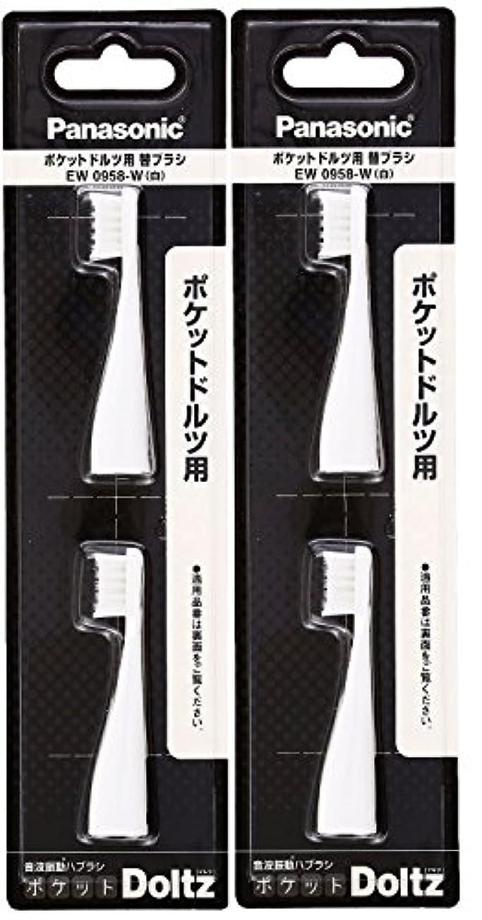 戦闘ジレンマ代数【セット品】EW0958-W ポケットドルツ用替えブラシ 2本入り×2個セット
